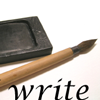 chickwriter: (I write)