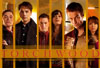 tiggy: Owen, Jack, Ianto, Gwen, John, Tosh (twcast)
