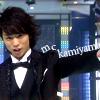 euphoric_zone: Kamiyama (MC KAMIYAMA)