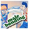 kol: (Male Bonding)