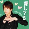 koyama_corner: (aishiteru) (Default)