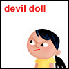 devildoll: (disgruntled)