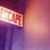 cridecoeur: (escape)