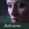 fejlica: Goca Tržan sa suzom na licu. (Zaplači)
