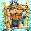 demon_gent: (Gant - A good swim)
