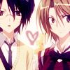 veleda_k: Kouya and Yamato from Loveless (Loveless: Kouya/Yamato)