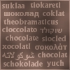 vilakins: The word chocolate in many different languages (chocolate)