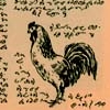 lyonesse: (chinook wawa chicken)