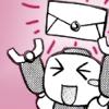 tehkittykat: servbot says you've got mail! (megaman; servbot mail)