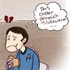 midorigirl: (sad)