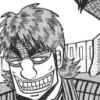 kakaka: (How my poor heart aches)