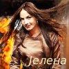 pthalo: a photo of Jelena Tomašević in autumn colours (Default)