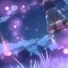 presumablyalone: (Seto   Amongst the fireflies)