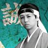 fukuchou_jokin: (Shinsengumi)