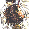 fullmetalrose: (Goku smile)