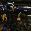 wakizashi_straight: (Punch)