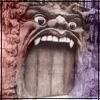 teylaminh: (Photo - Atget mouth door)