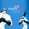 tonks17: (Emperor's New Groove: Yzma & Kronk evil )