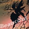 autumn_lily: beautiful (inhuman)