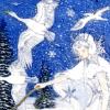 mithen: (Swan Princess)