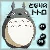 sakura_chan_09: (totoro)