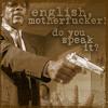 talkstowolves: (english teacher rage)