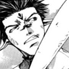dokugaku: (You really gonna eat that?)