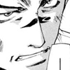 dokugaku: (REALLY not okay with that)