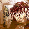 tru: (dead man's touch)