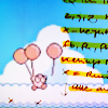 grapegarden: The opening cutscene to the fourth level of Kirby's Adventure, Grape Garden. Poor Kirby just lost all his balloons! :o (Grass Hedgies)