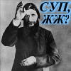 "triadruid: Grigori Rasputin captioned with ""SUP LJ?"" in Cyrillic. (Rasputin)"