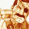 incensement: artist: godees(?) (tea time)