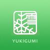 palmedfire: (Just Yukigumi kanji)