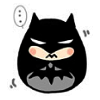 sigelphoenix: (batman is not amused)