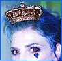 queen_flee: (pic#398735)
