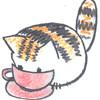 cosmic_ocean: (kitty drink)