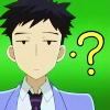 potionwine: (Mori's question mark)