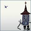 aigha: (Moomin - Bathhouse)