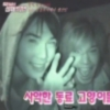 apearbuckle19: (jungmin, kyujong, meow, ss501)