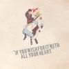 skylined: (kurofai ♔ with all your heart.)