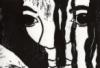 "dreamspinner: (""Hiding"")"