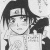 icelightning: (Naruto - Sasuke Icha Icha Paradise)