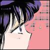 faithfulflame: (Rei distant)
