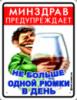 hroft_clone3: (Рюмка)