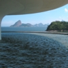 mercycolfer: Museum of Contemporary Art, Niterói, RJ, Brazil (MAC)