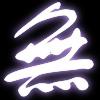 yukie: (calligraphy)