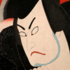 j_rant: Angry kabuki guy disapproves! (angry kabuki face)