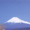 j_rant: Possibly the second most generic Japan-themed icon! (fuji) (Default)