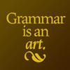 serendipity_ink: (grammar)