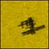 basingstoke: the omfg international space shuttle (the international space shuttle)
